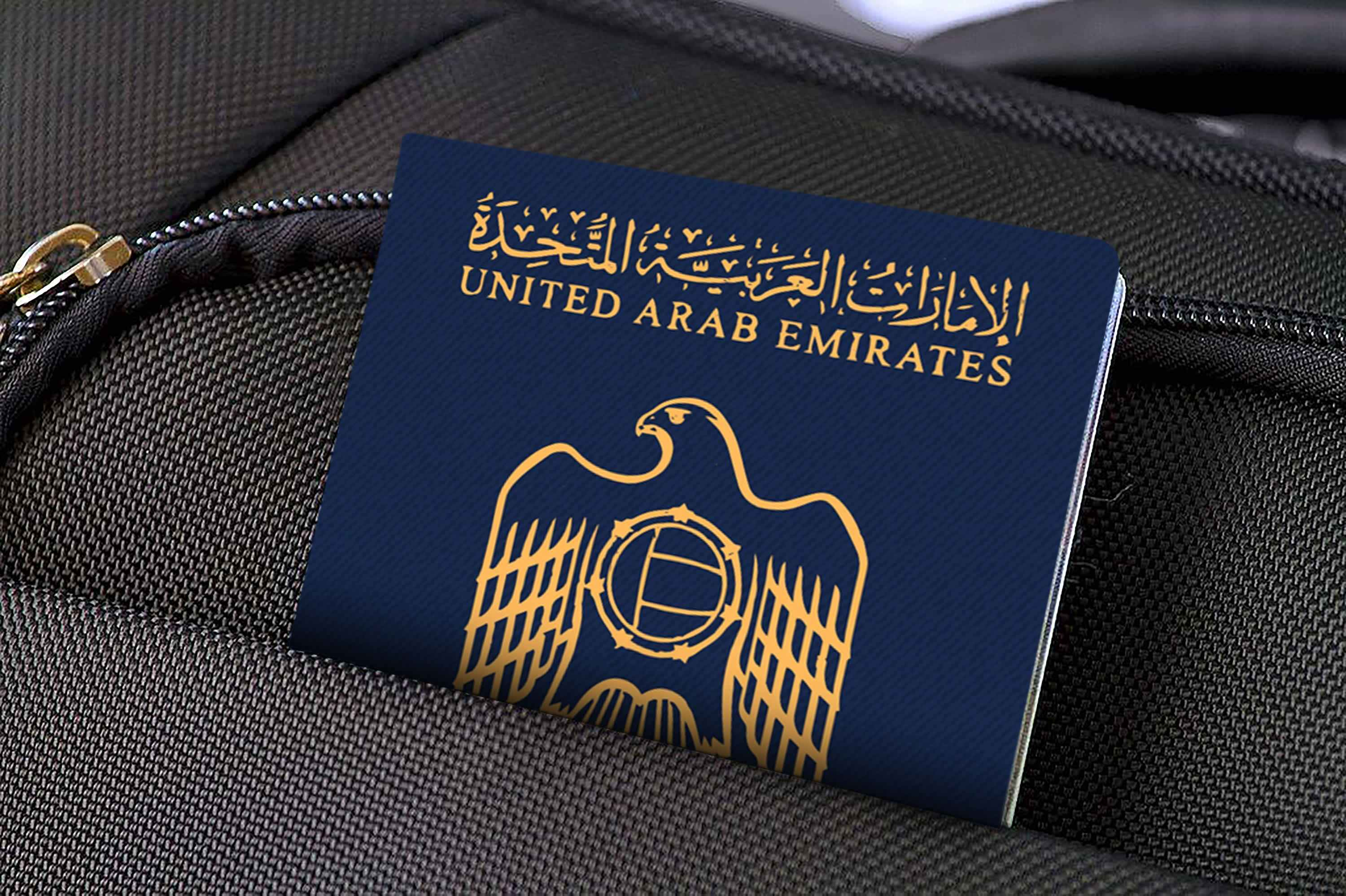 UAE to offer citizenship to 'talented' foreigners
