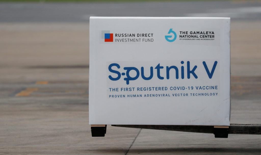 Russia's Sputnik V Vaccine Appears Safe, Effective