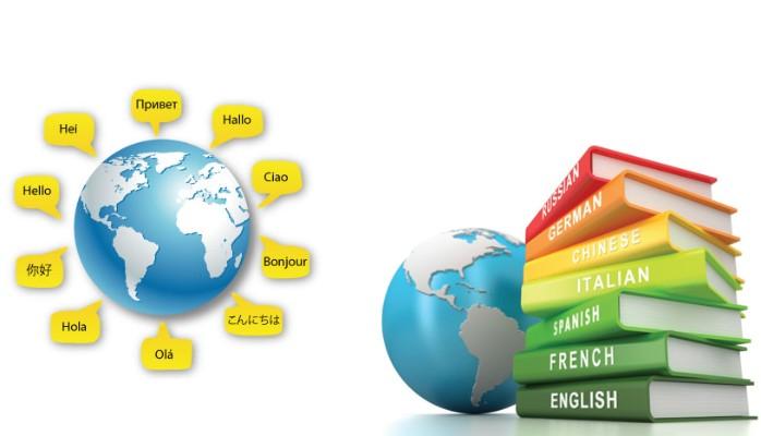 'Bir Yabancı Dili Ne Kadar Sürede Öğrenebilirsiniz?'